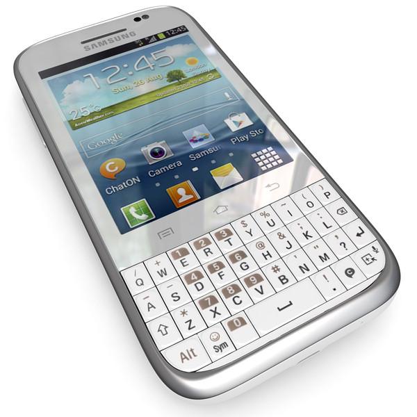 Samsung B5330 Galaxy Chat bela | Mobilni Online